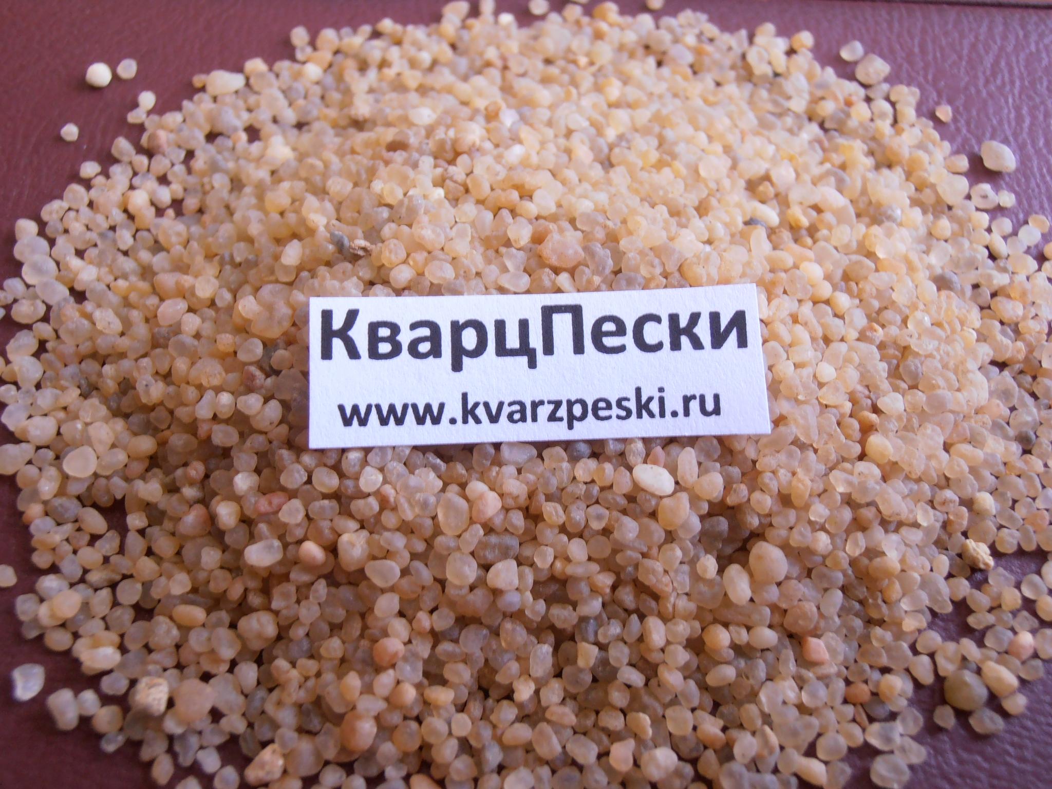 Абразив кварцевый песок цена песок строительный перевести м3 в тн